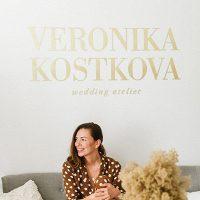 ferovky_svatebni-salon_ferove-svatebni-saty_lety_logo-veronika-kostkova
